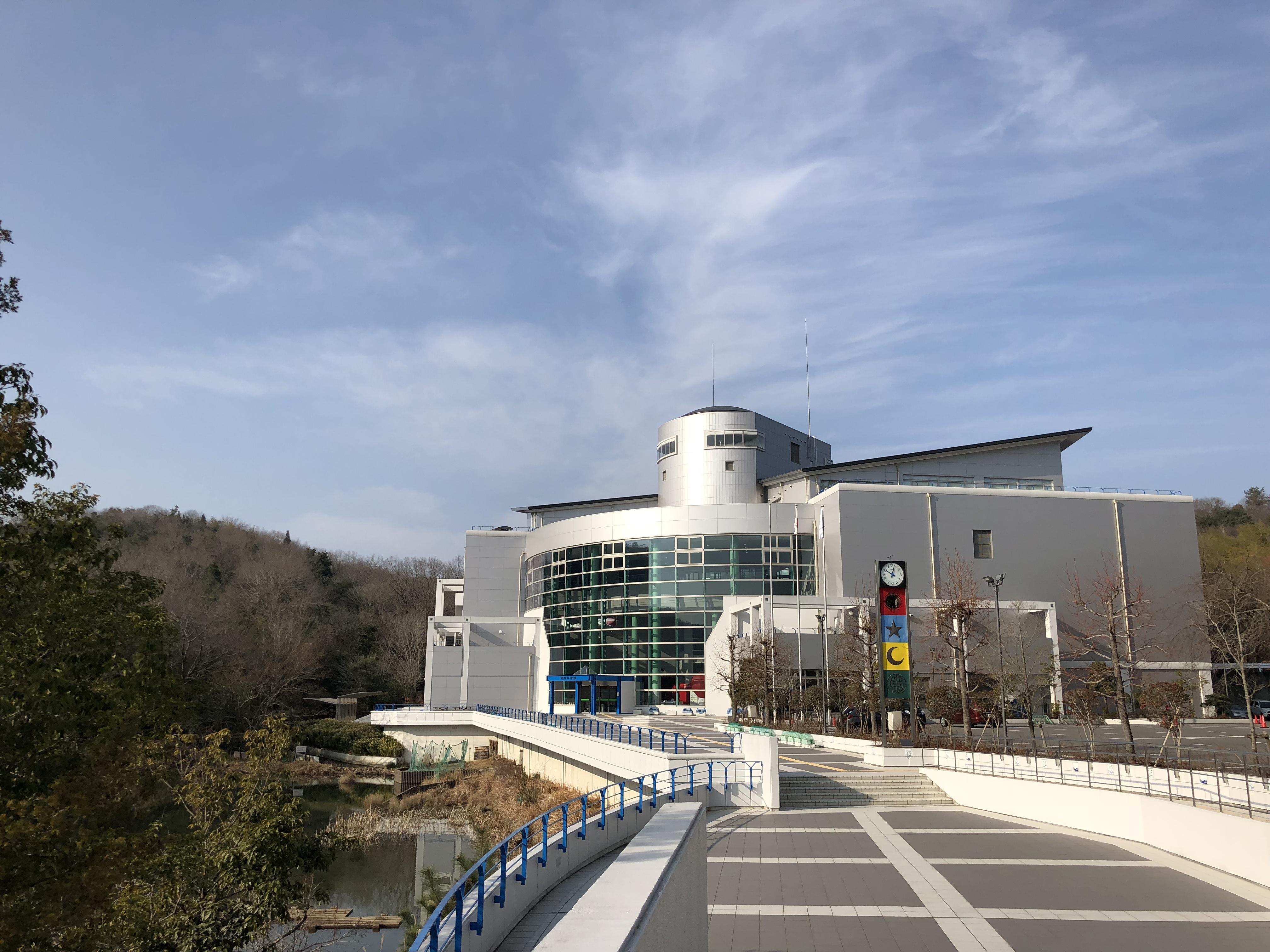 姫路科学館の4の外観写真