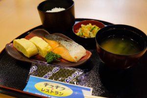 和朝食の写真